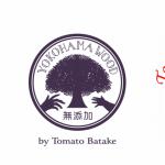 休業日のお知らせ【土・日・祝・&火】