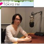 2013年6月度 TOKYO-FM様のラジオ番組<古書店欅堂の週末>にゲスト出演致しました。