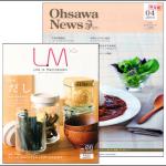 2014年4月度 オーサワジャパン様発行<オーサワニュース>にご掲載頂きました。