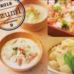 2015年7月度 日本生命様発行<家庭のいずみ Izumi9月号>にご掲載頂きました。