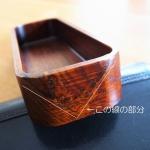 木の食器のマニアックな記事【漆で修理編】&メディア掲載のお知らせ