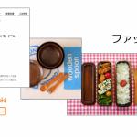 大丸創業300周年記念・ディーズファッションフェスにてTB食器を展示頂けます!