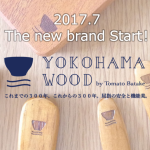YOKOHAMA WOOD by TomatoBatake について【随時更新】