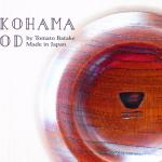 今こそ必要な伝統と革新ブランド・コンセプト&ロゴ【YOKOHAMA WOOD】