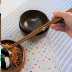 製品特集:使いやすい=美しい定番箸3種・待望のお子様&調理用も【YOKOHAMA WOOD】