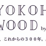 2017年11月度 The Japan News 様(22日号)に横浜ウッドが大きく掲載されました。