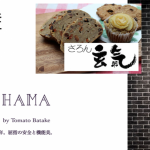 横浜ウッドの新取扱店様をご紹介いたします【YOKOHAMA WOOD】