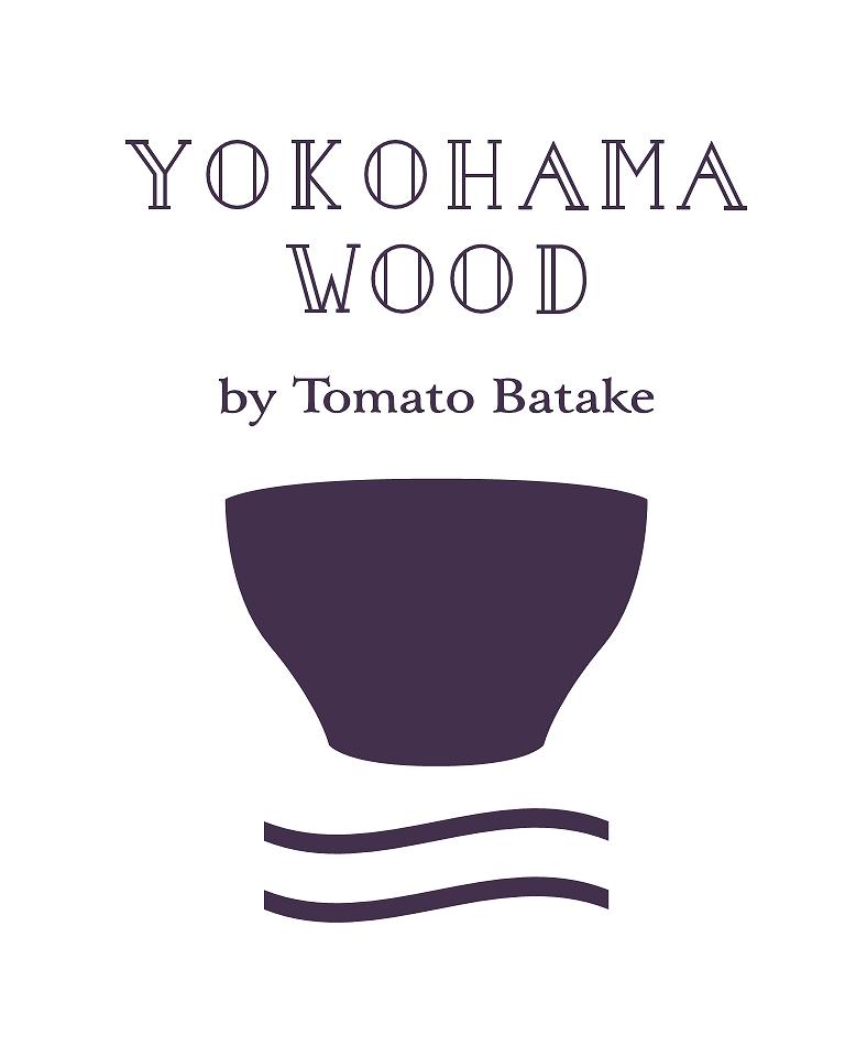 2020・新年のご挨拶【横浜ウッド/TOMATO畑】