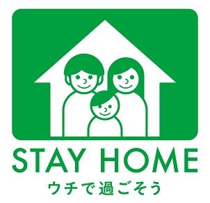 STAY HOME 横浜ウッドキャンペーン第2弾:木端・配布キャンペーン→終了致しました